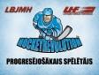 Noteiks jaunatnes hokeja progresējošākos spēlētājus