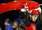 Vu Dadzjins pārspēj savu pasaules rekordu 500 metros šorttrekā