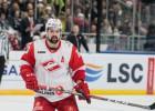 """Rīgas """"Dinamo"""" KHL sezonu sāks mājās pret Znaroku, Vītoliņu, Daugaviņu un Karsumu"""