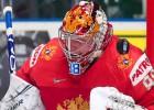 Izcila vārtsarga spēle sarūpē Krievijai bronzas medaļas