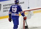 Olimpiskajam čempionam nedēļas laikā jau ceturtais KHL klubs