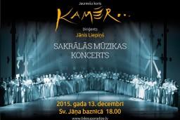 """Jauniešu koris """"Kamēr..."""" aicina uz Sakrālās mūzikas koncertu Sv. Jāņa baznīcā"""