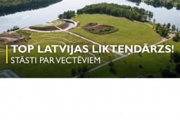 """Sākas devītā ziedojumu akcija  """"Top Latvijas Likteņdārzs! Stāsti par vectēviem"""""""