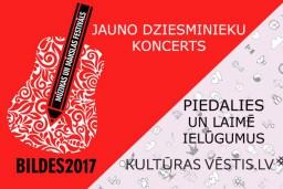 """Zināma konkursa """"BILDES2017 jauno dziesminieku koncerts"""" uzvarētāja"""