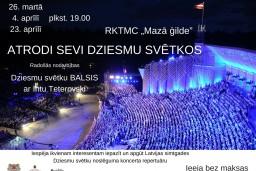 """Mazajā ģildē notiks radošo nodarbību cikls ar Intu Teterovski  """"Atrodi sevi Dziesmu svētkos"""""""