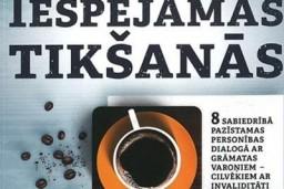 """JUMAVA aicina uz grāmatas """"Iespējamās tikšanās"""" prezentācijas koncertu"""
