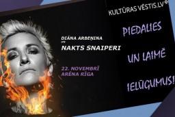 Piedalies un laimē biļetes uz NAKTS SNAIPERI koncertu Arēnā Rīga