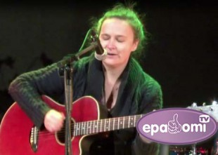 Video: Noklausies! Helēna Kozlova Bardu rudenī 2014