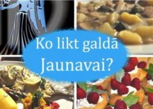 Video: #10 Astroloģiskā virtuve. Ko likt galdā Jaunavai?
