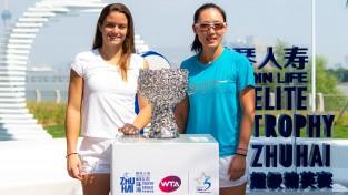 """""""WTA Elite Trophy"""" pirmajā dienā no favorītēm paklūp tikai Kīsa"""