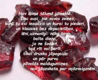 8.jūnija dienas veiksmes akmens- PIROPS, ALMADĪNS