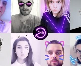 """Aicina uz KVADRIFRONA izrādi tiešsaistē """"24h"""""""