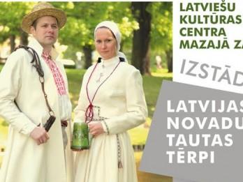 """Daugavpils Vienības namā būs skatāma izstāde """"Latvijas novadu tautu tērpi"""""""