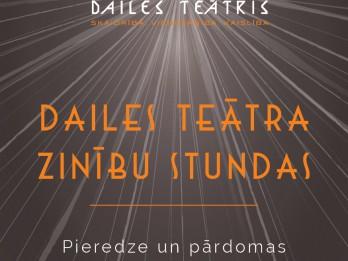 Dailes teātra Zinību stundā – režisors Jānis Streičs
