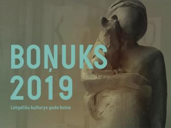 """Pauž bažas par latgaliešu kultūras gada balvas """"Boņuks"""" pastāvēšanu"""