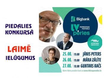 """Piedalies un laimē ielūgumus uz """"BIGBANK Latvijas pērles"""" Jāņa Petera pērļu vakaru"""