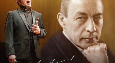 """Mihaila Kaziņika dienu ietvaros Rīgā notiks koncerts """"Jūsu Sergejs Rahmaņinovs"""""""