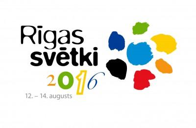 Rīgas 815. gadadienas svinību otrajā dienā lielkoncerts un svētku uguņošana (+VIDEO)