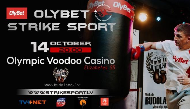 "14. oktobrī notiks ""Strike Sport OlyBet Grand Prix 2017"" sacensības"