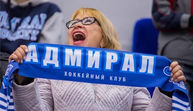 """KHL diskvalificē """"Admiral"""" ģenerāldirektorus, liegts pieteikt jaunus spēlētājus"""