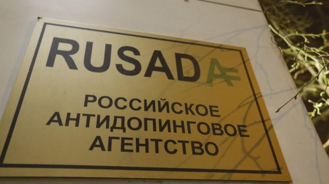Nākamnedēļ tiks atjaunota Krievijas Antidopinga aģentūras darbība