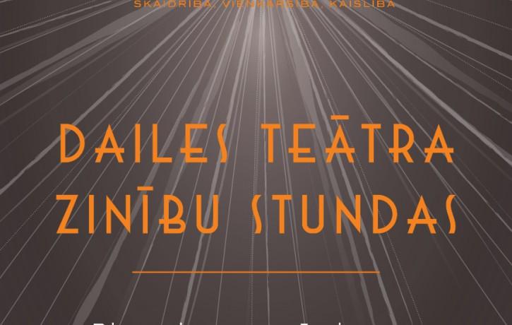 """Dailes teātra Zinību stundā – komunikācijas speciālists Andris Morkāns un """"Publiskās uzstāšanās meistarklase"""""""