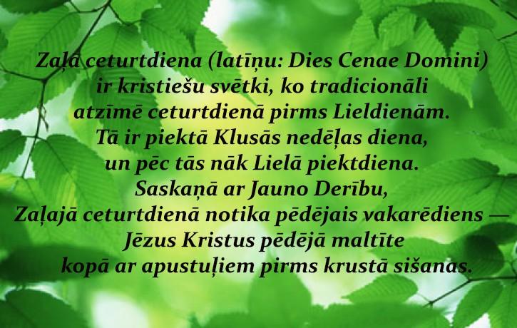 Zaļā ceturtdiena, tās nozīme un tradīcijas