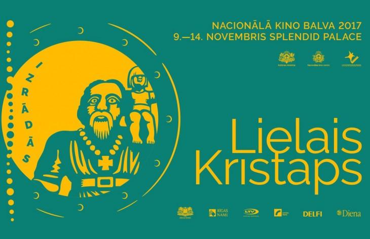 Lielais Kristaps piedāvā iespaidīgu Latvijas jaunāko filmu programmu