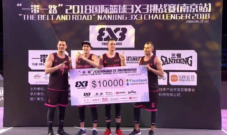 """Latvijas 3x3 basketbolisti triumfē Nandzjinas """"Challenger"""" turnīrā"""