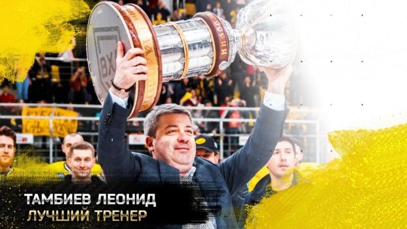 Tambijevs - VHL labākais treneris otrajā sezonā pēc kārtas