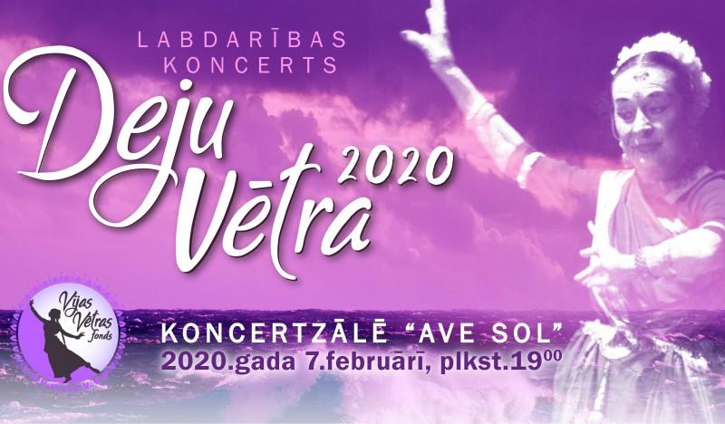 """Par godu Vijas Vētras 97. dzimšanas dienai """"Vijas Vētras FONDS"""" aicina uz koncertu """"Deju Vētra 2020"""""""