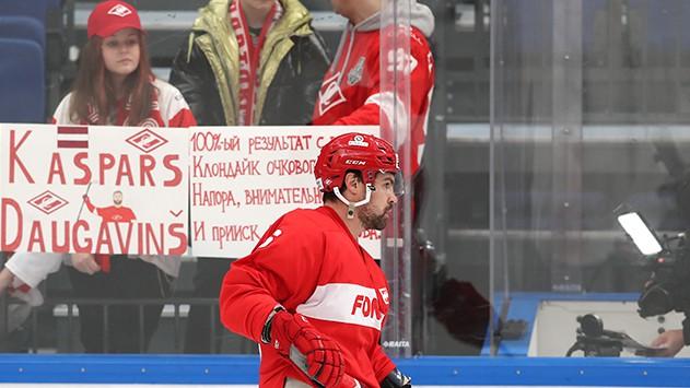"""Medijs: Finansiālo problēmu dēļ """"Vityaz"""" varētu izlaist nākamo sezonu"""