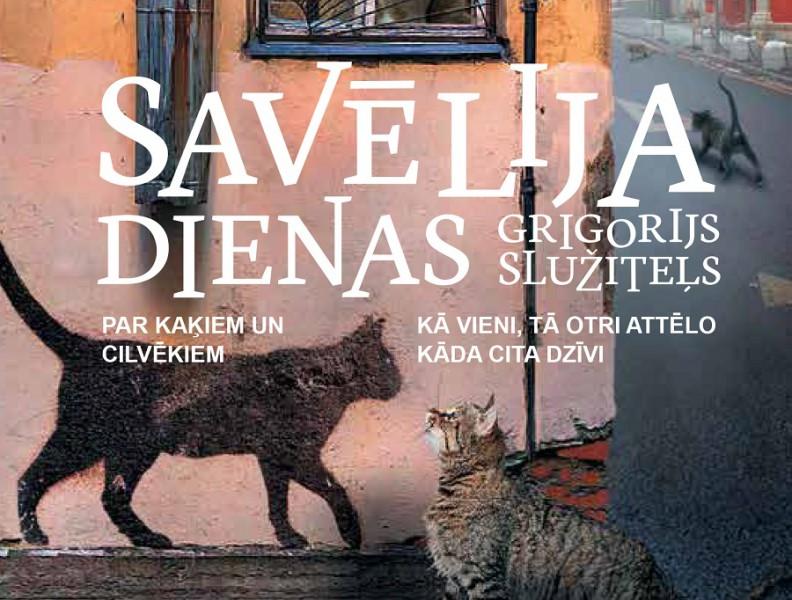 """Izdots  talantīgā Maskavas aktiera Grigorija Služiteļa debijas romāns """"Savēlija dienas"""""""