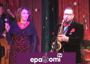 Video: Ziemassvētki džeza noskaņās Paškeviču gaumē