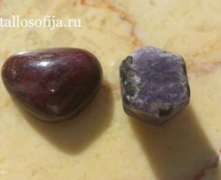 Dienas akmens- RUBĪNS UN SAFĪRS. Prognoze un ieteikumi 16.janvārim