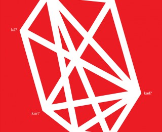 """Sarunā """"Dizains izglītībā"""" diskutēs par dizaina lomu dažādu nozaru izglītībā"""