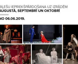 Dailes teātris sāk pārdot biļetes uz izrādēm augustā, septembrī un oktobrī