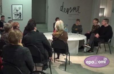 Video: SARUNAS PAR BORISU BĒRZIŅU Rīgas mākslas telpā