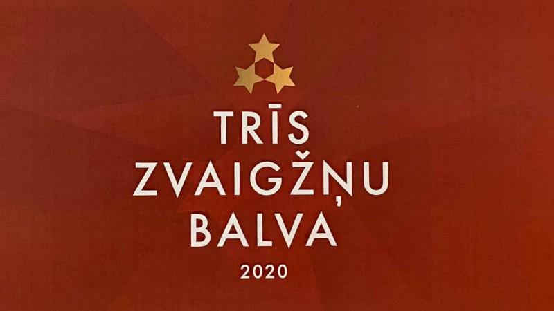 """Latvijas Gada balvas vietā turpmāk būs """"Trīs zvaigžņu balva"""""""