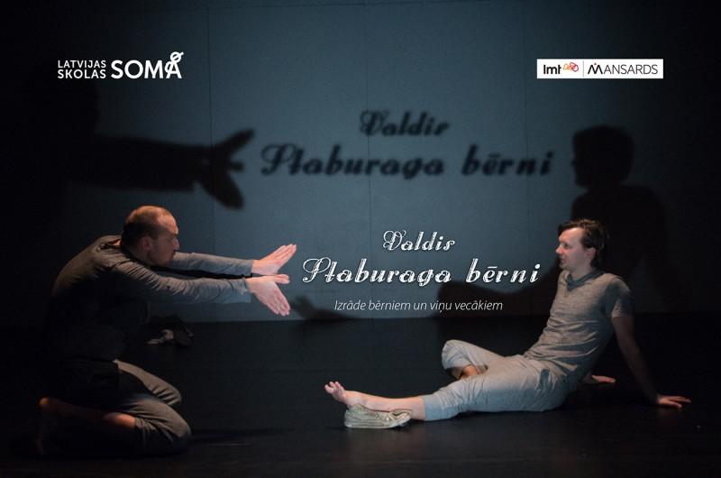 """Valmieras teātra izrādes """"Slinkums"""" un """"Staburaga bērni"""" skolēniem skatāmas tiešsaistē"""